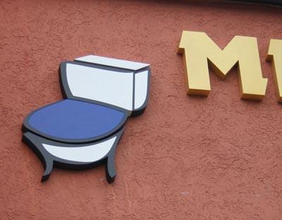 Лого Унитаз