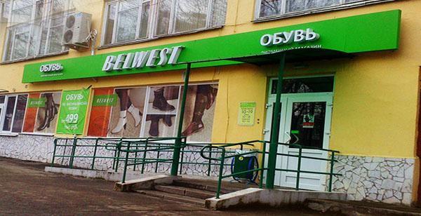Буквы магазин