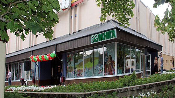 Щучинский книжный магазин