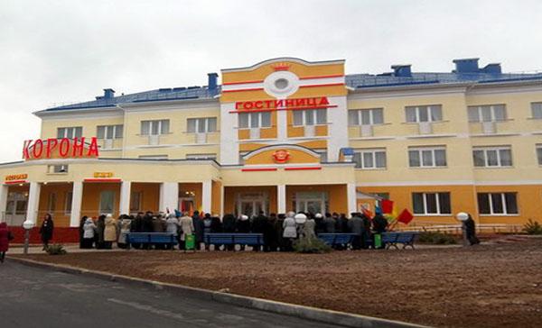 Воложинский район