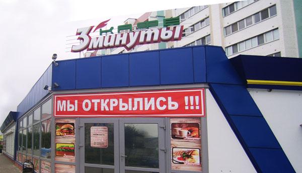 Жлобинская