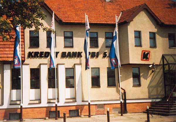 Наружная реклама крэдыт-банка