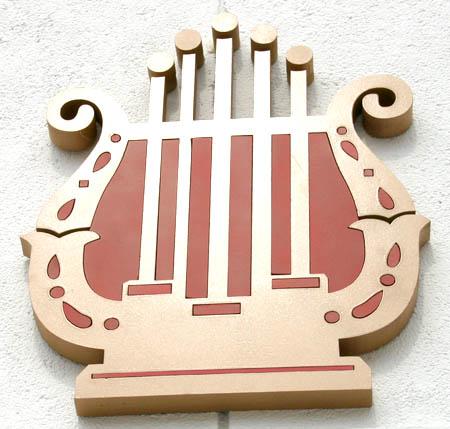 Логотипы для предприятий