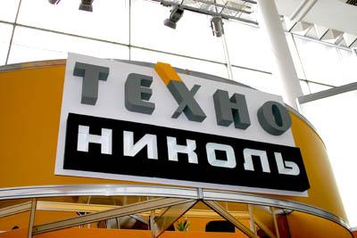 Логотип Технониколь