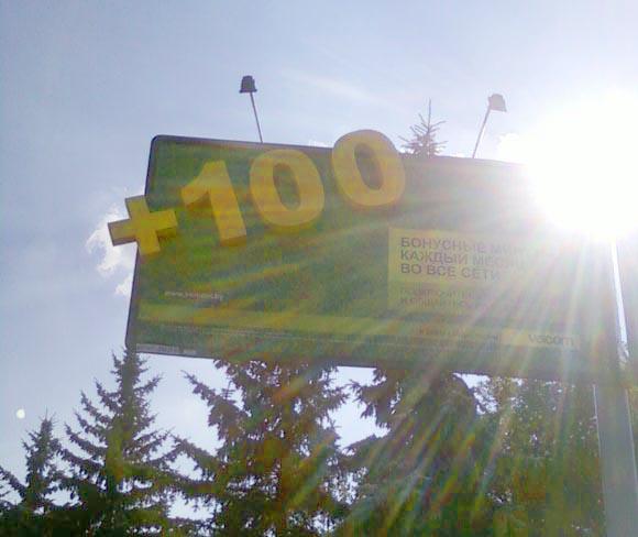 Буквы +100 для Велком