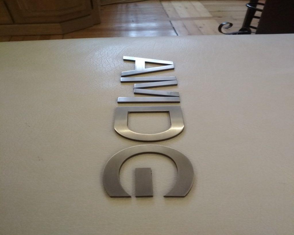Буквы из металла