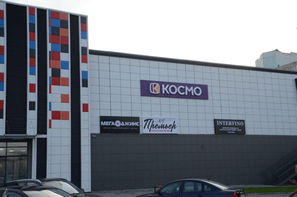 Короб на фасаде солигорского ТЦ