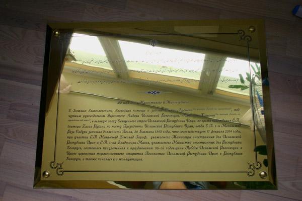 Таблички на латуни - фрезеровка