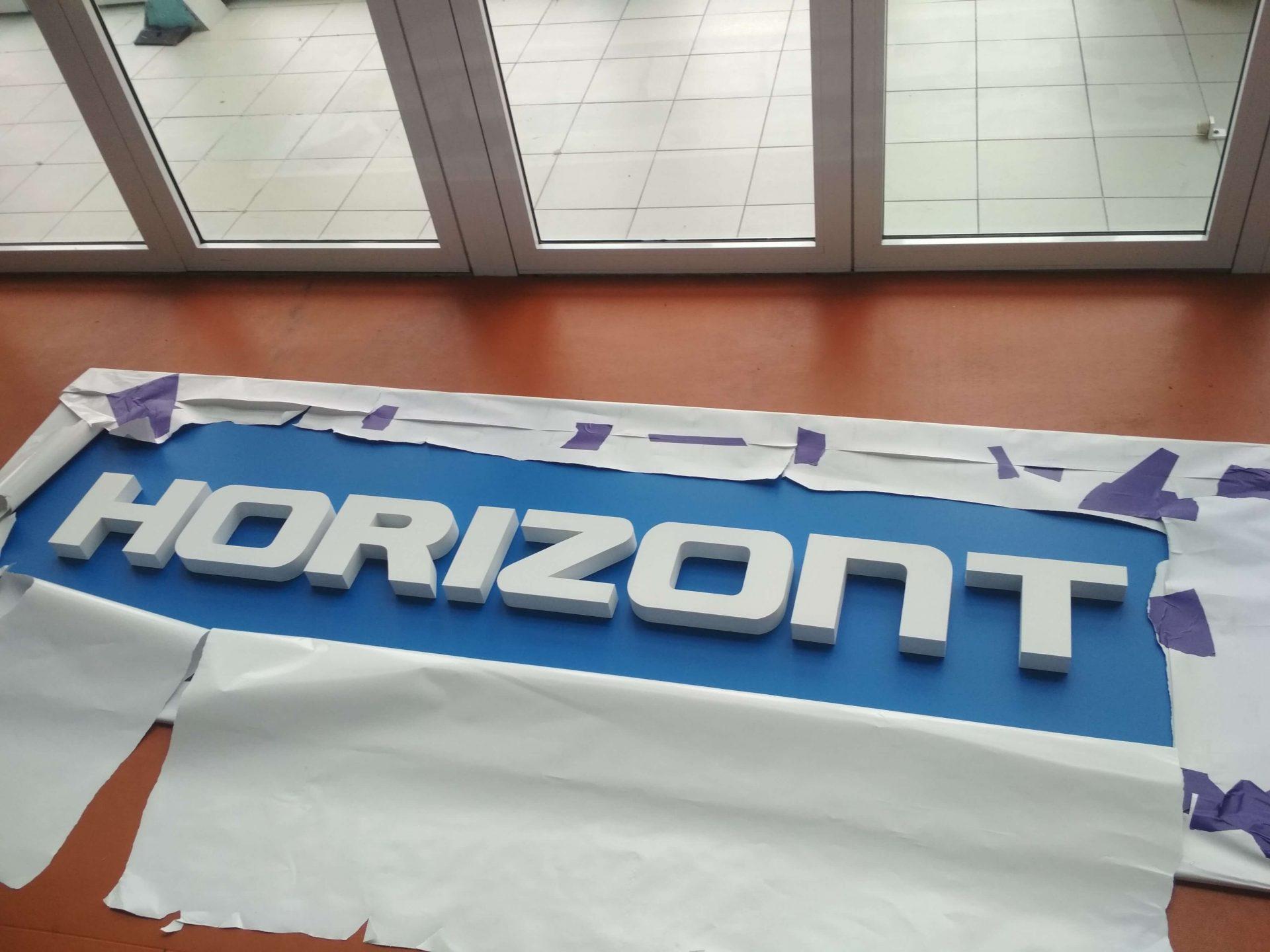 Логотип Горизонта